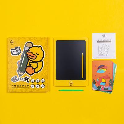 B.Duck 小黄鸭彩色液晶手写板